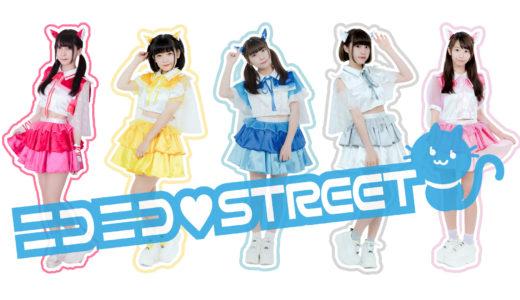 保護中: ニコニコ♡STREET ミュージックカードvol.1
